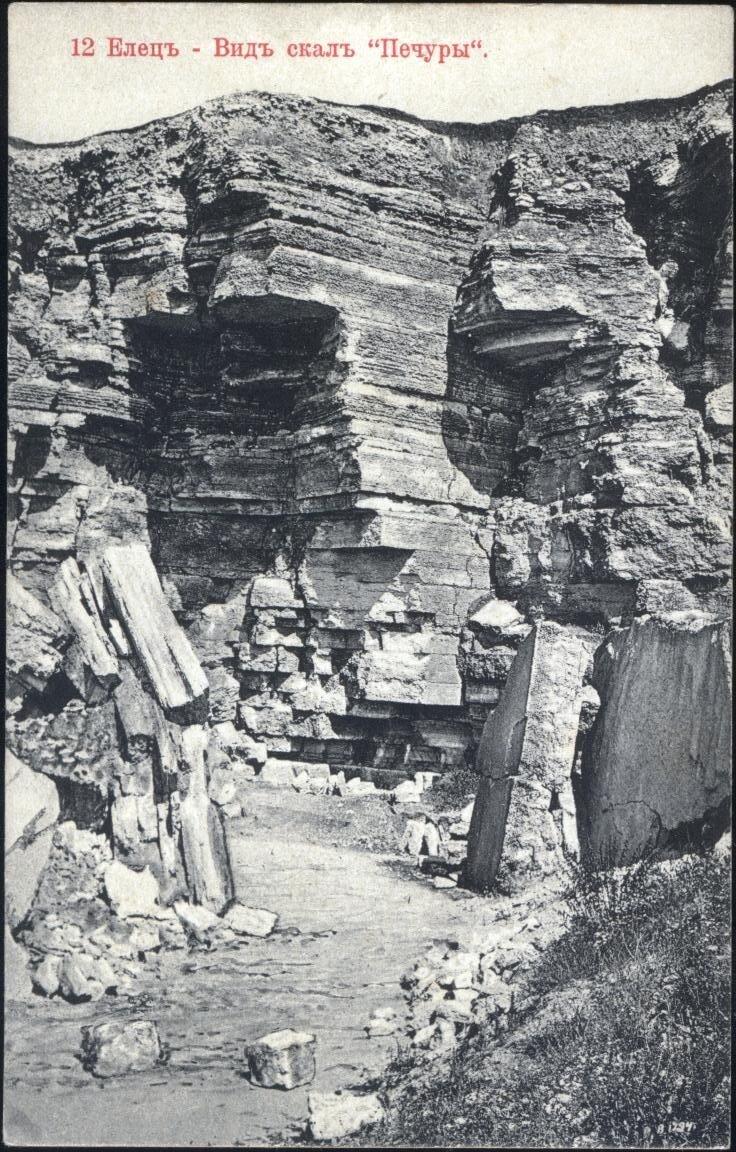 Вид скалы Печуры