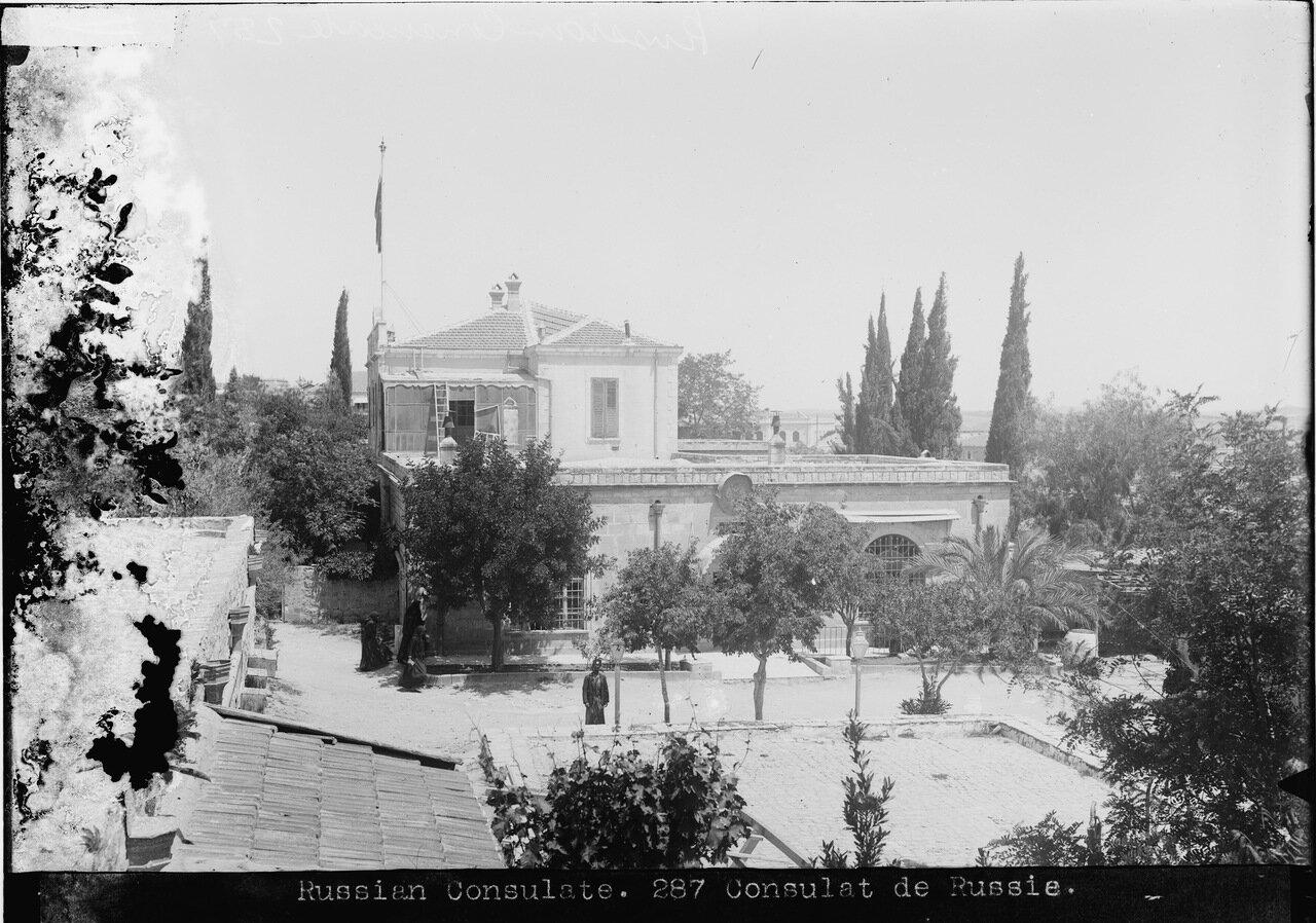 Русское консульство в Иерусалиме.1888
