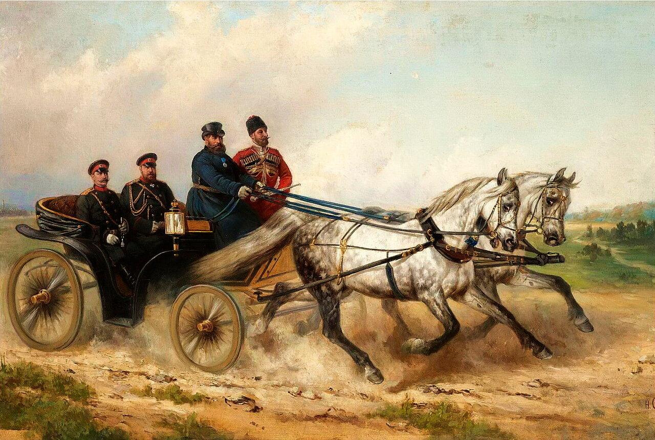 Николай Егорович Сверчков (1817-1898). Царь Александр III и кайзер Вильгельм в открытом экипаже, 1888