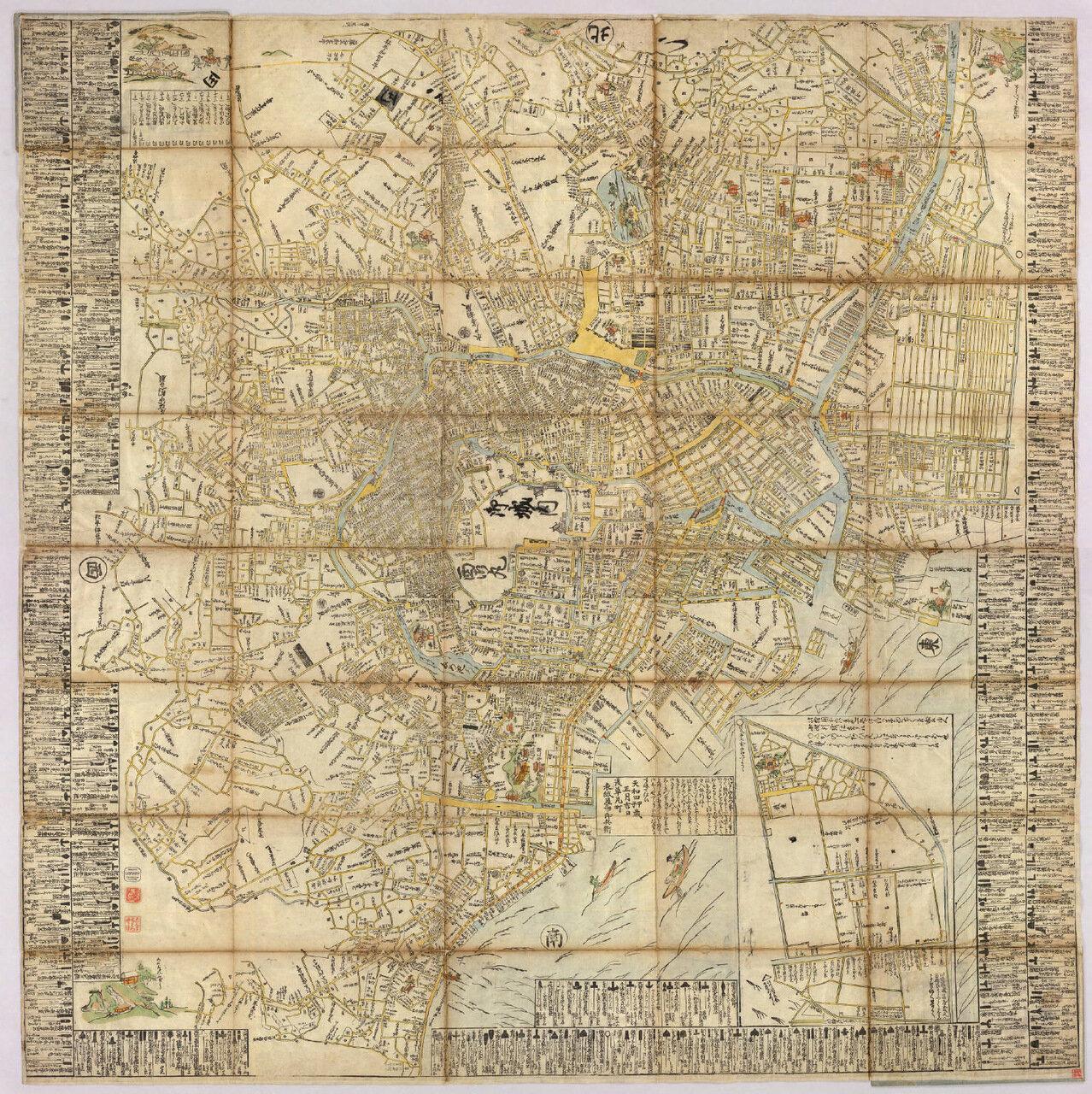 Карта Эдо 1684