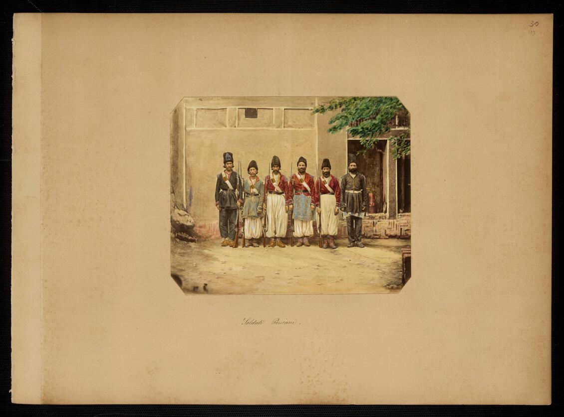 Персия. Персидские солдаты