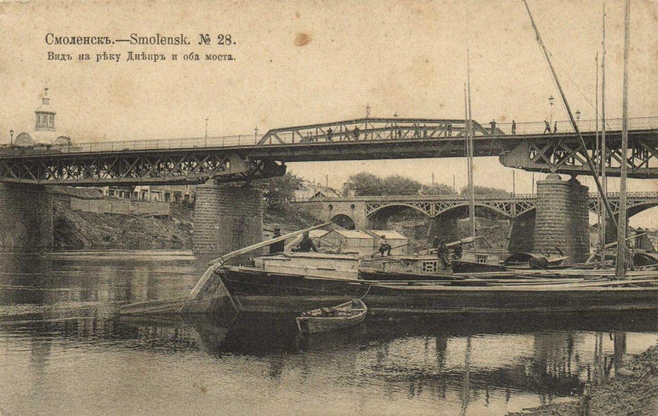 Вид на Днепр и оба моста