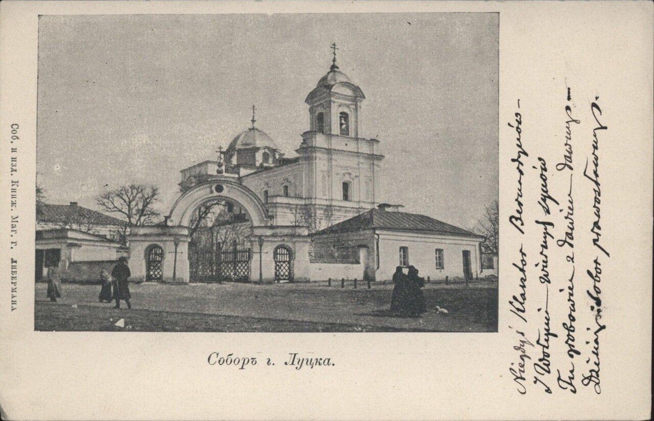 Собор. 1906