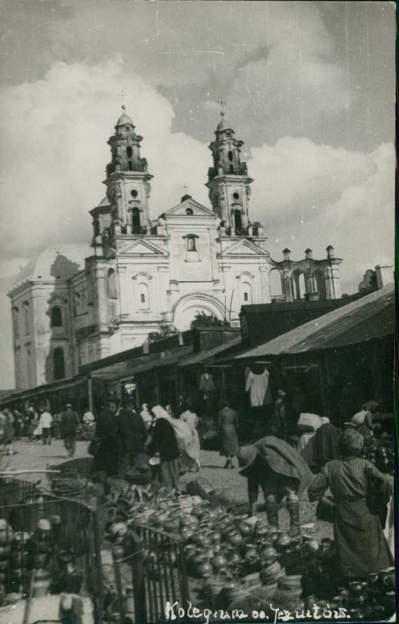 Рынок возле Иезуитского коллегиума