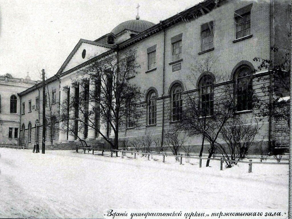 Университетская церковь св. Антония