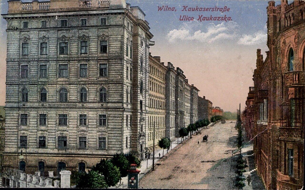 Кавказская улица