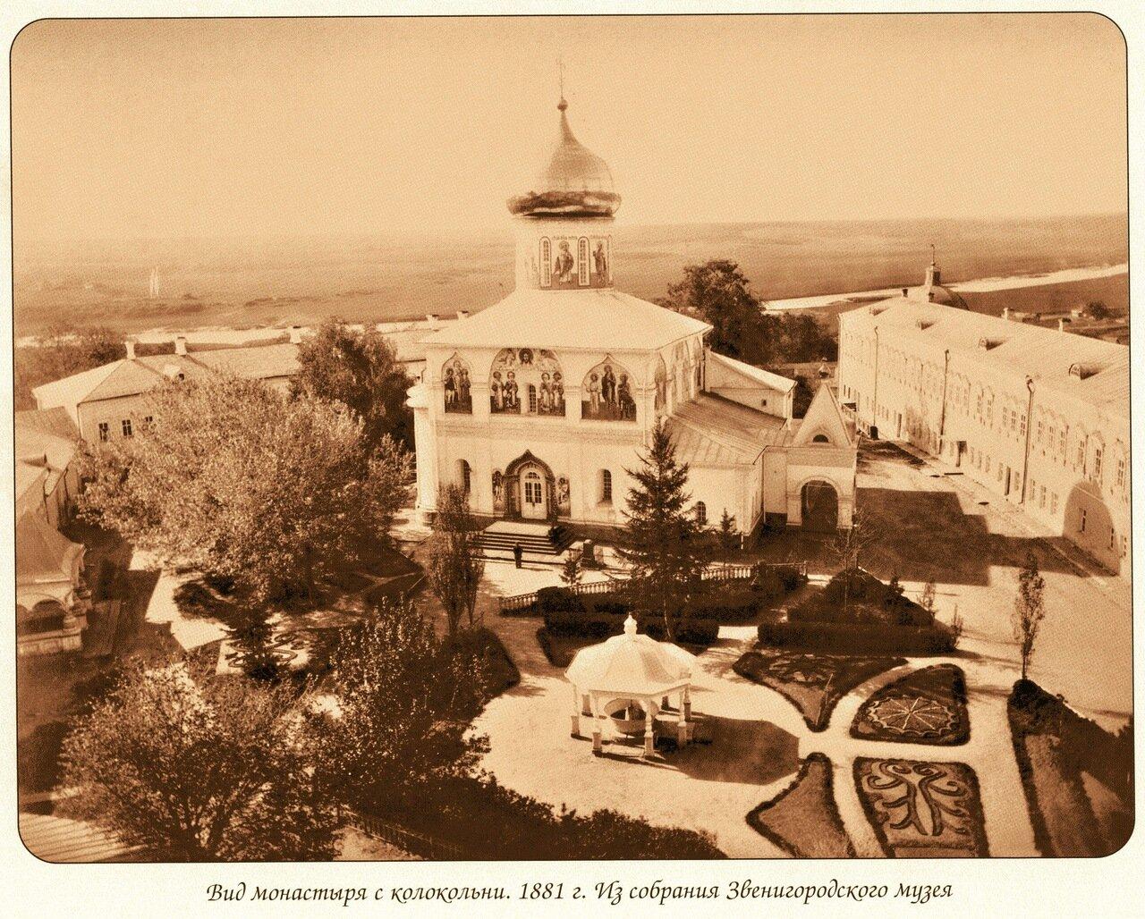 Вид монастыря с колокольни. 1881