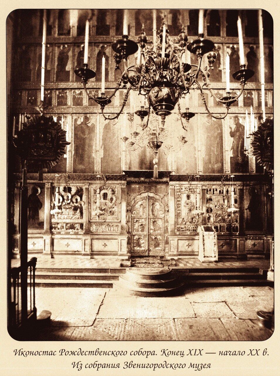 Иконостас Рождественского собора