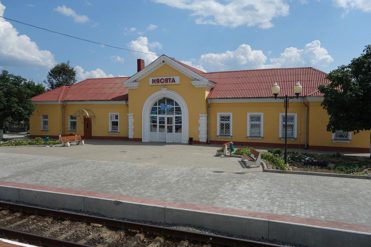 станция Несята