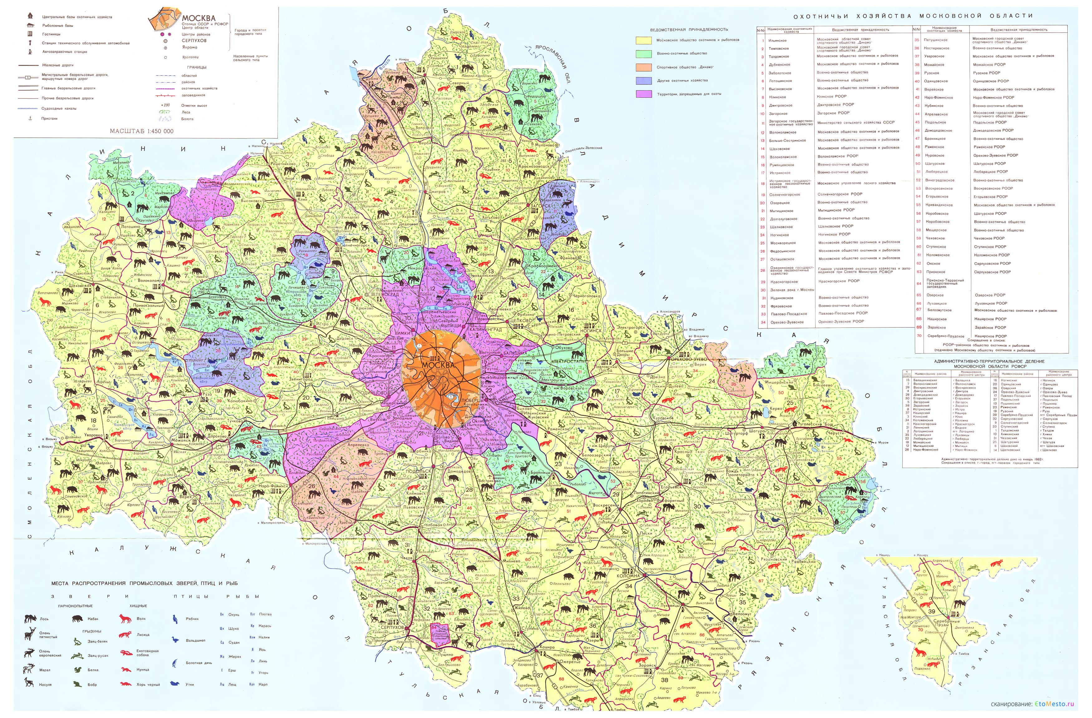Карта москвы и подмосковья проститутки фото 419-294