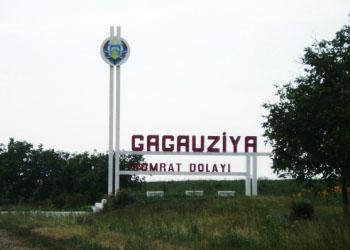 В Гагаузии в ближайшее время может появиться народная гвардия