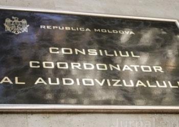 КСТР начинает мониторинг телерадиовещателей