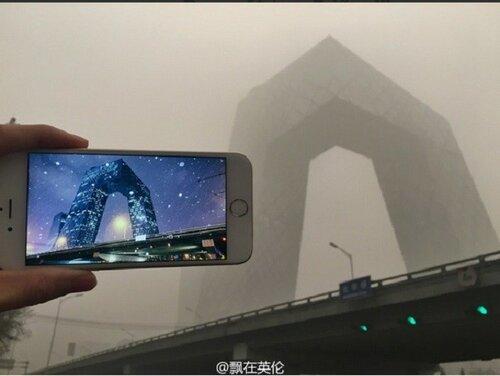 В столице Китая отменён наивысший уровень опасности