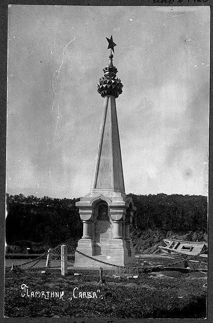 Petropav_1923_3.jpg