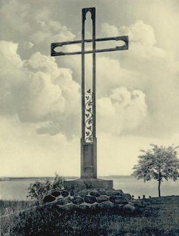 Памятный крест святому Бруно