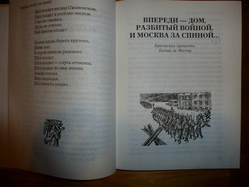 Книга структурирована по основным