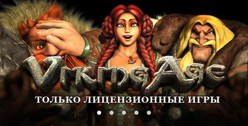Азартная жизнь на сайте casino-eldorado.com с игровыми автоматами