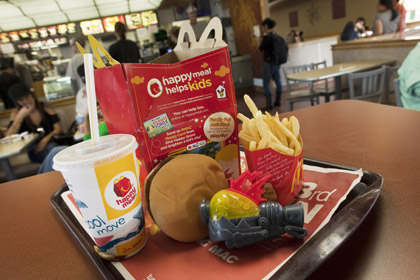 Новый талисман сети «Макдональдс» перепугал интернет - пользователей