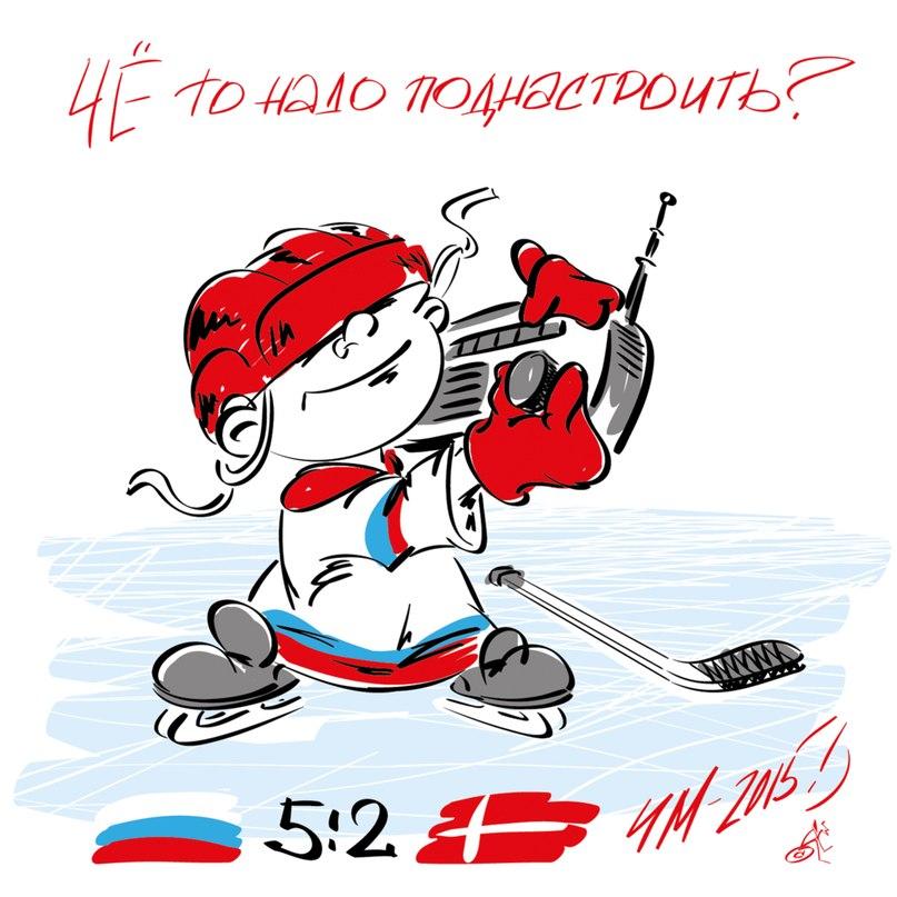 Картинка с днем хоккея
