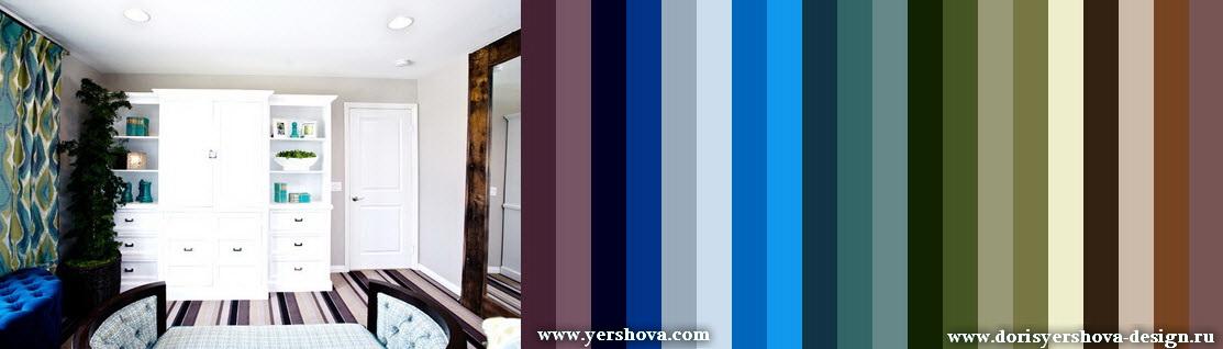 Цветовая палитра для дизайна. Синие, бирюзовые, зеленые, бежевые, лиловые тона