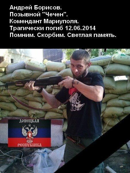 Борисов_Андрей.jpg