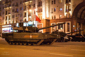 танк T-14