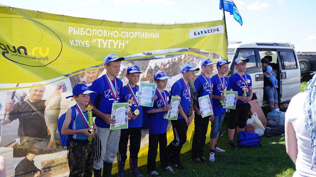 рыболов клуб красноярск