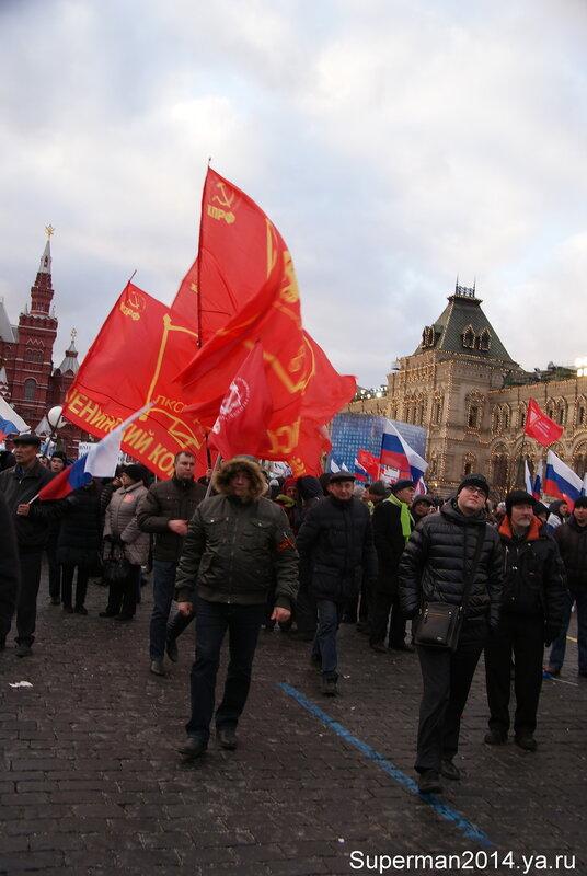Митинг-концерт на Красной площади «Мы вместе!»