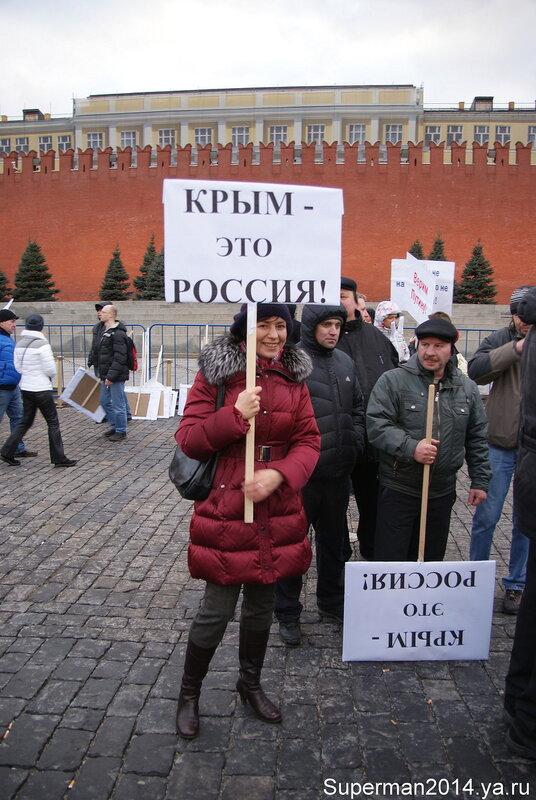 Как не крути Крым - это Россия!