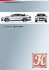 Книга Книга Audi A6 / A7.  Программы самообучения