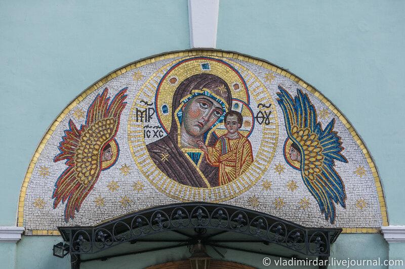 Царицыно. Мозаичная икона Божией Матери «Живоносный Источник». 139 мм.