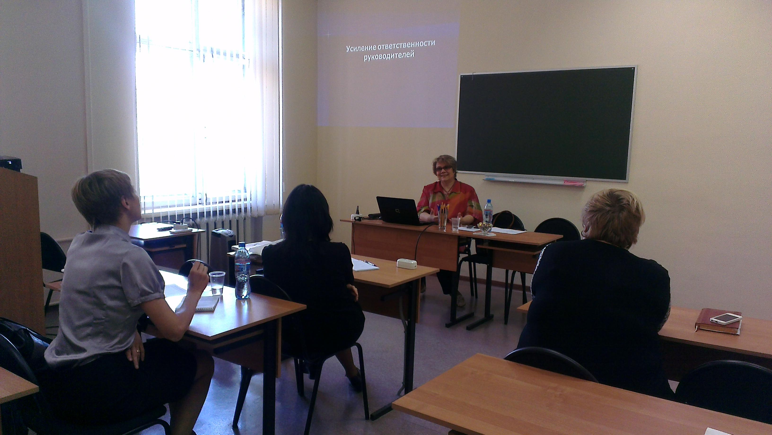 Семинар Храмцовской Натальи в Центре профессионального образования ДИТАД