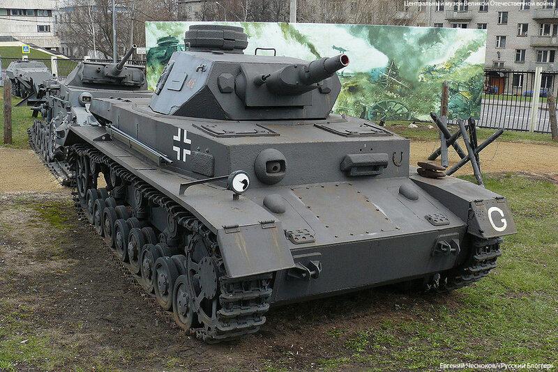 03. Музей ВОВ. 21.04.15.01. Танк Pz.Kpfw.IV Ausf.F..jpg