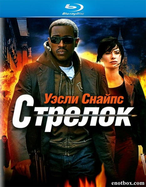 Стрелок / Контрагент / The Contractor / The Shooter (2007/HDRip)