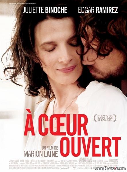 Обезьяна на плече / A coeur ouvert (2012/DVDRip)