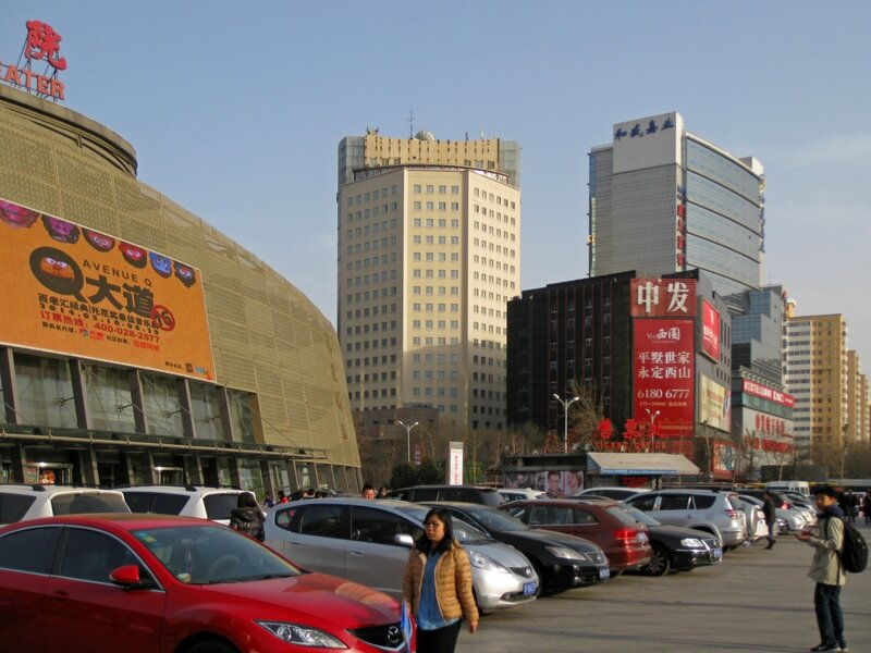 Здания в Чжунгуаньцунь, Пекин