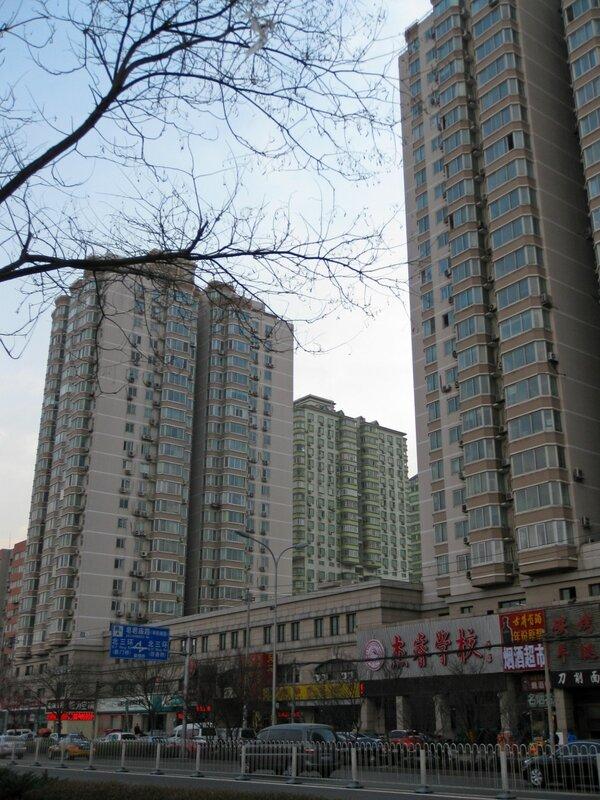 Жилые дома, Пекин