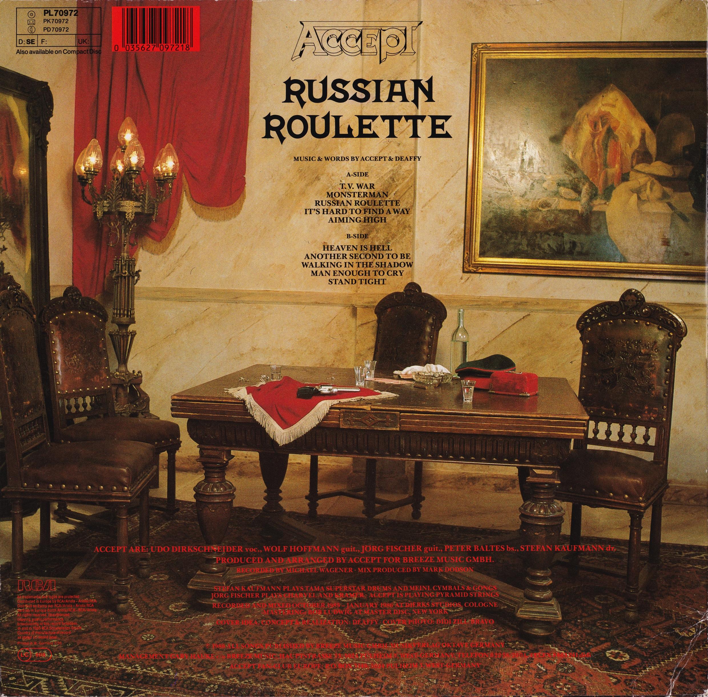 Russian roulette 96