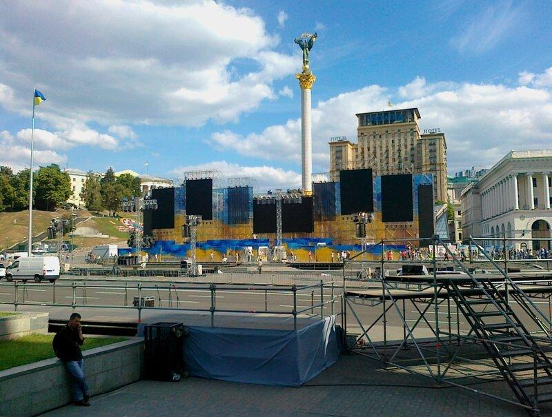 Сцена Дня Незалежности на Майдане