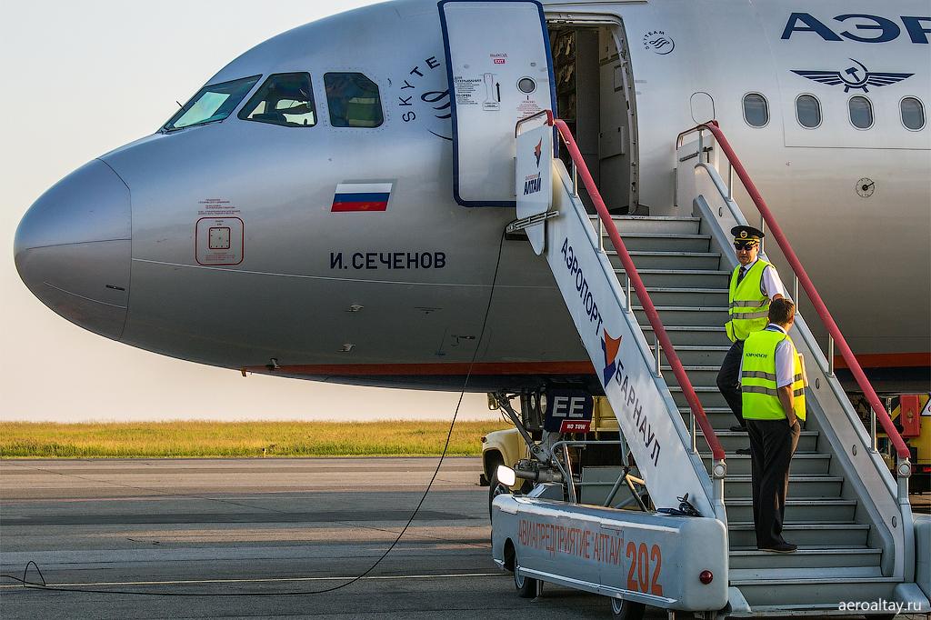 Командир Эйрбас А 321 компании Аэрофлот