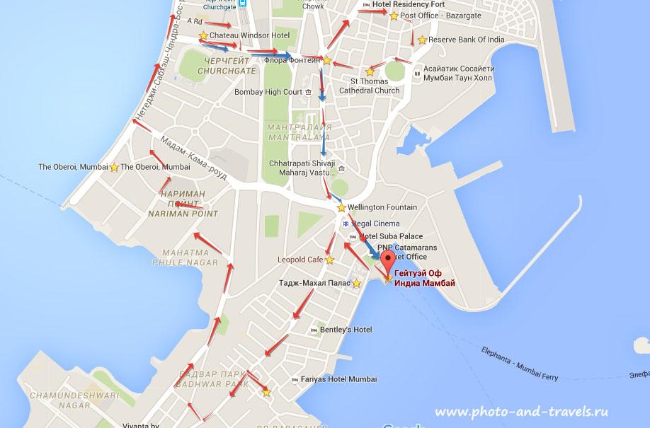 """Карта маршрута самостоятельной прогулки по Мумбаи по мотивам романа """"Шантарам"""". Отчет о поездке в Индию самостоятельно."""