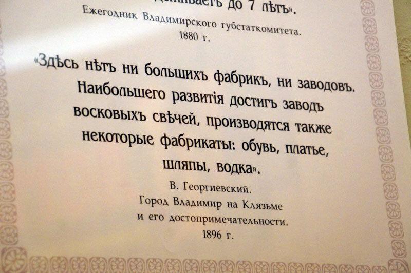 Смотровые площадки Золотого Кольца 09 - Владимир - Музей Старый Владимир, бывшая Водонапорная (верхн этаж музея