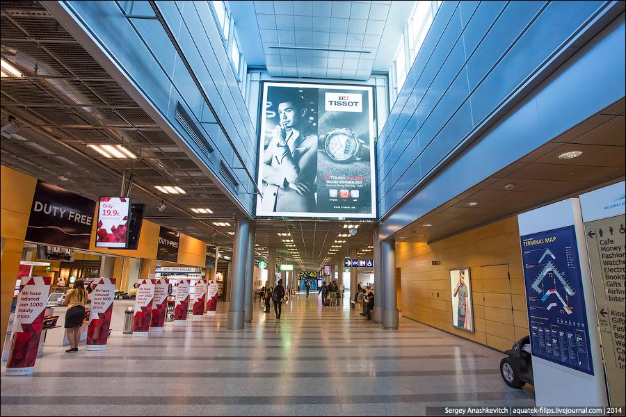 В Пекин с Finnair