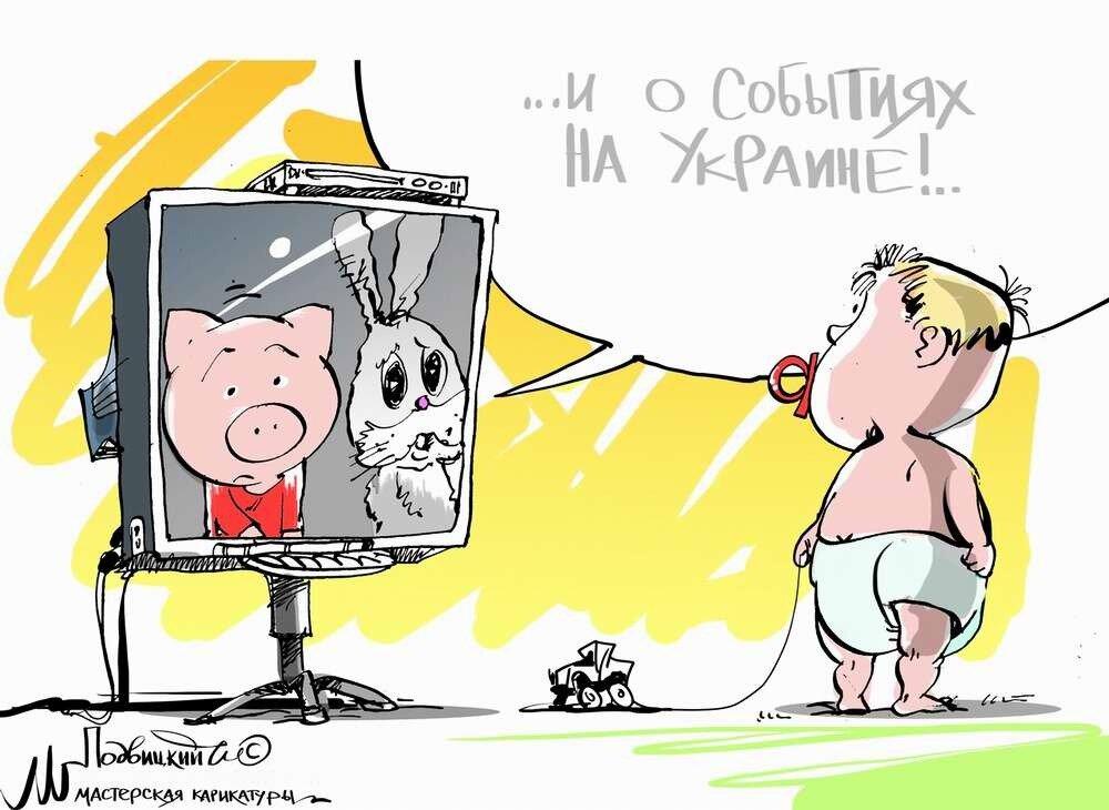 Россия и Украина - Карикатурист Виталий Подвицкий  (22)