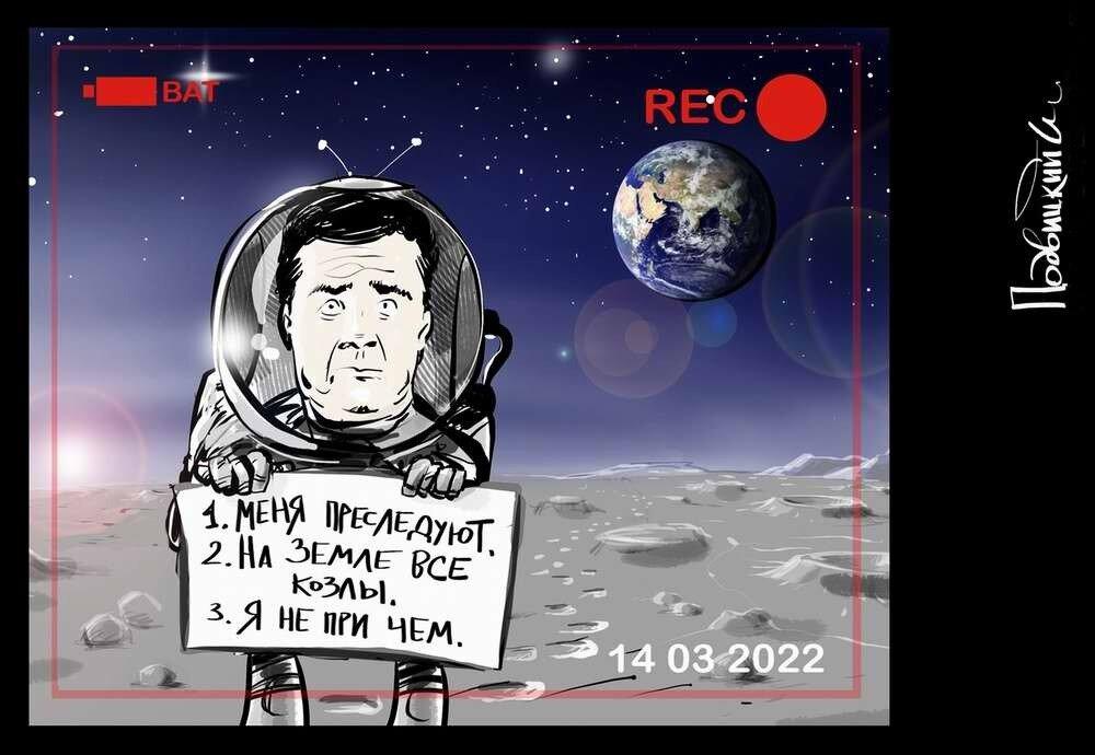 Россия и Украина - Карикатурист Виталий Подвицкий  (24)