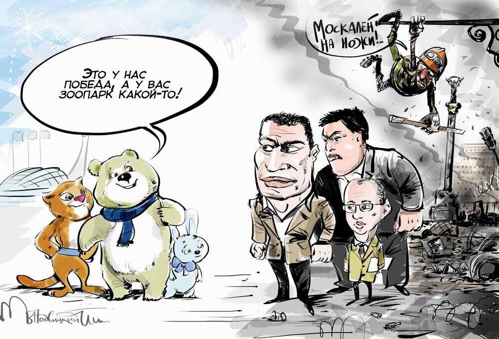 Россия и Украина - Карикатурист Виталий Подвицкий  (25)