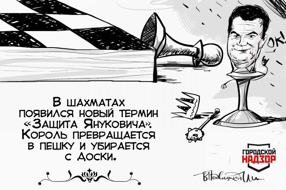 Россия и Украина - Карикатурист Виталий Подвицкий  (30)