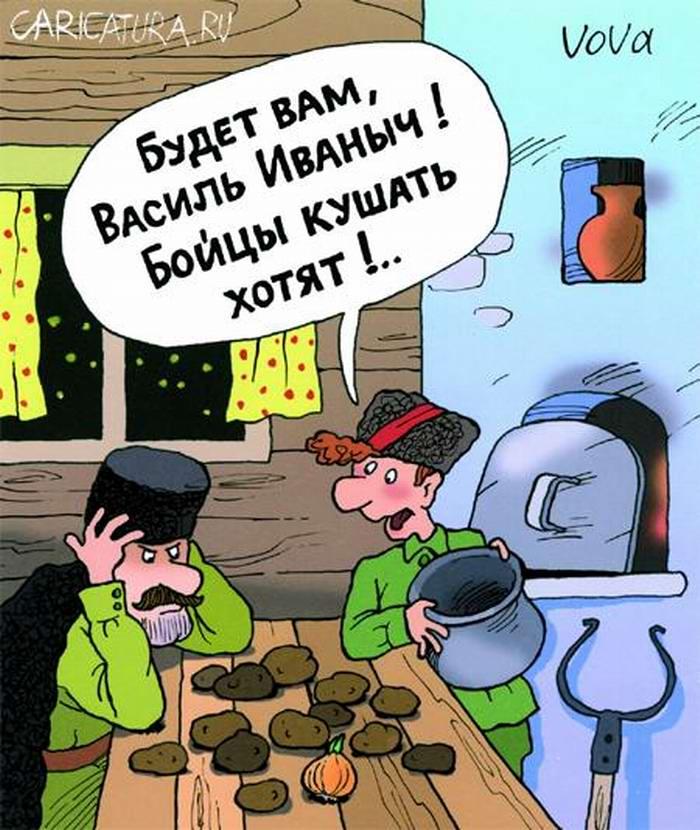 Стратегия и картошка - Владимир Иванов