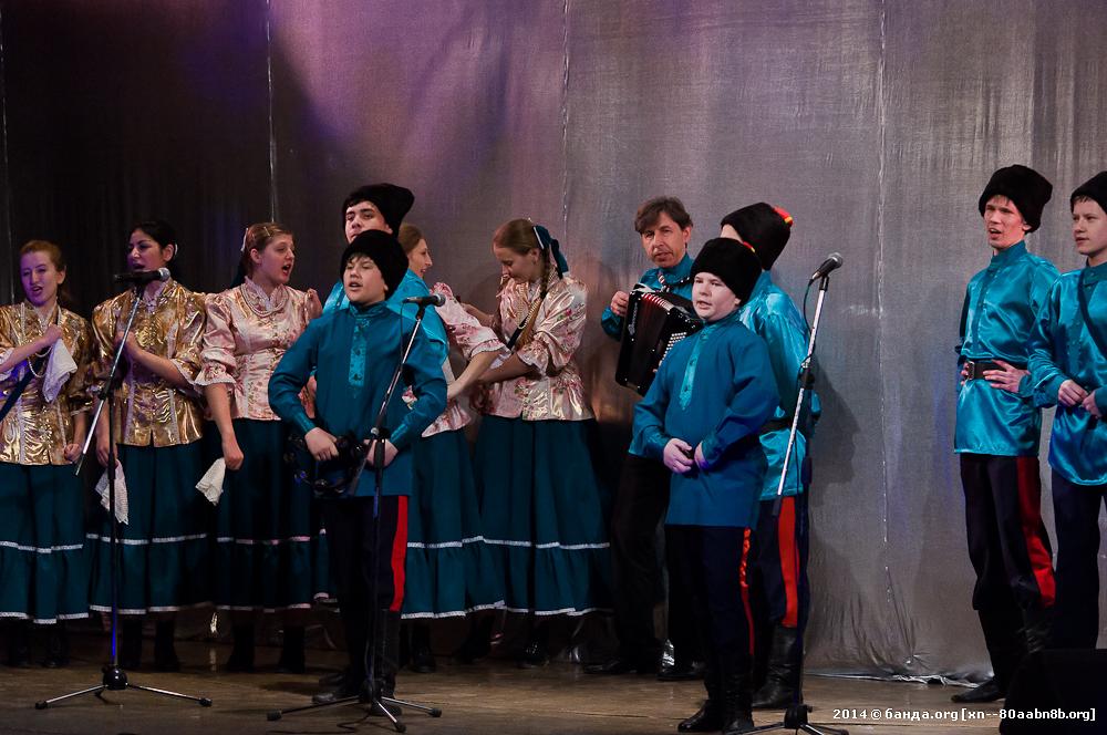 День единения России и Белоруси / 2014