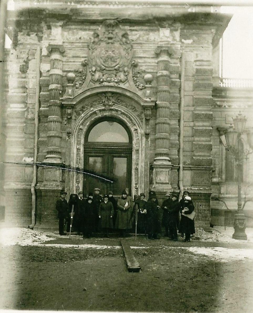 1925. Географический институт в Ленинграде.